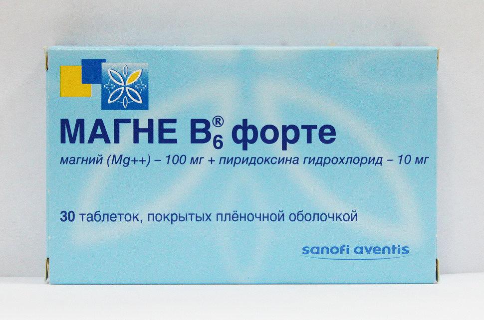 Беременность магне б 6